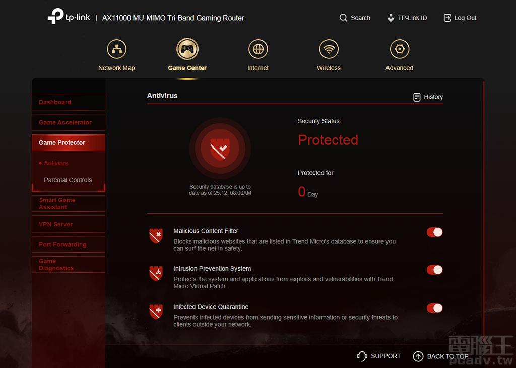 ▲ Game Protector 遊戲守護者即為防毒功能與家長控制功能,與 TrendMicro 趨勢科技合作的防毒功能還有 3 個細部功能項目可分別開啟或關閉。