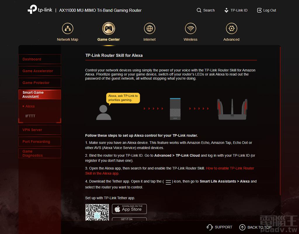 ▲ Samrt Game Assistant 智慧遊戲助理包含 Alexa 與 IFTTT 功能。