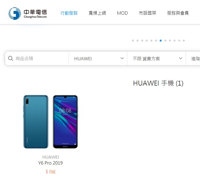 華為3款手機�禁售!即日起P30、P30 Pro、Nova 5T五大電信商全面下架