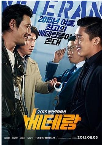 多名韓國電影導演,為什麼要站出來聯合抗議《冰雪奇緣2》?