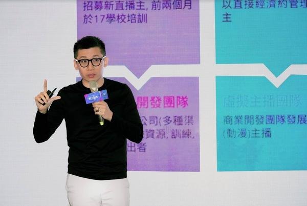 「亞洲新媒體高峰會」盛大舉辦, M17集團聚焦新媒體未來