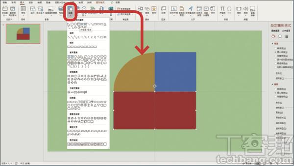 3.接下來繪製任意的圖形,以投影片�所繪的直線做為參考線,遮住圓形的其他部分,僅保留一塊四分之一塊餅形。