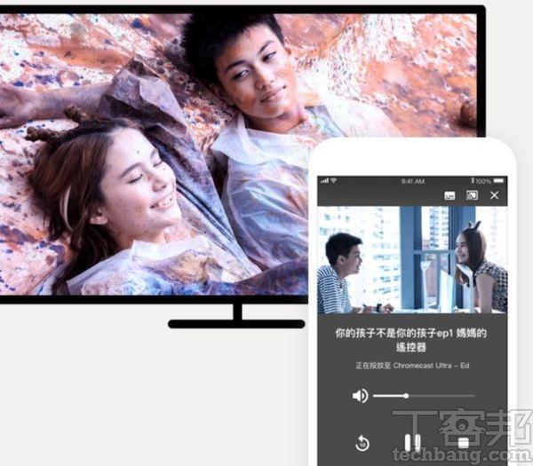 4.想在大螢幕欣賞公視+的內容,可以透過Chromecast或AirPlay,將畫面從手機投放到電視上。