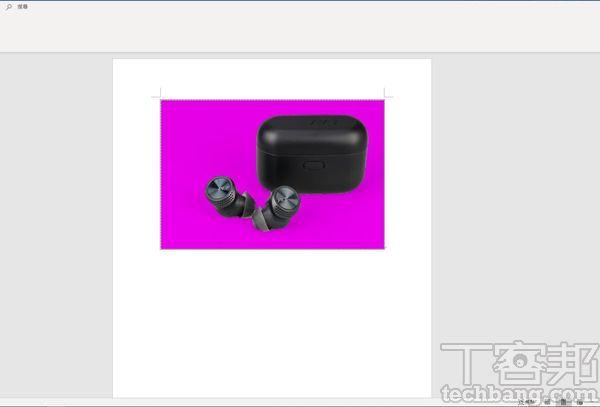 3.再來,微軟Office會自動偵測圖片主體物範圍,並以紫色底區隔自動去背的效果。
