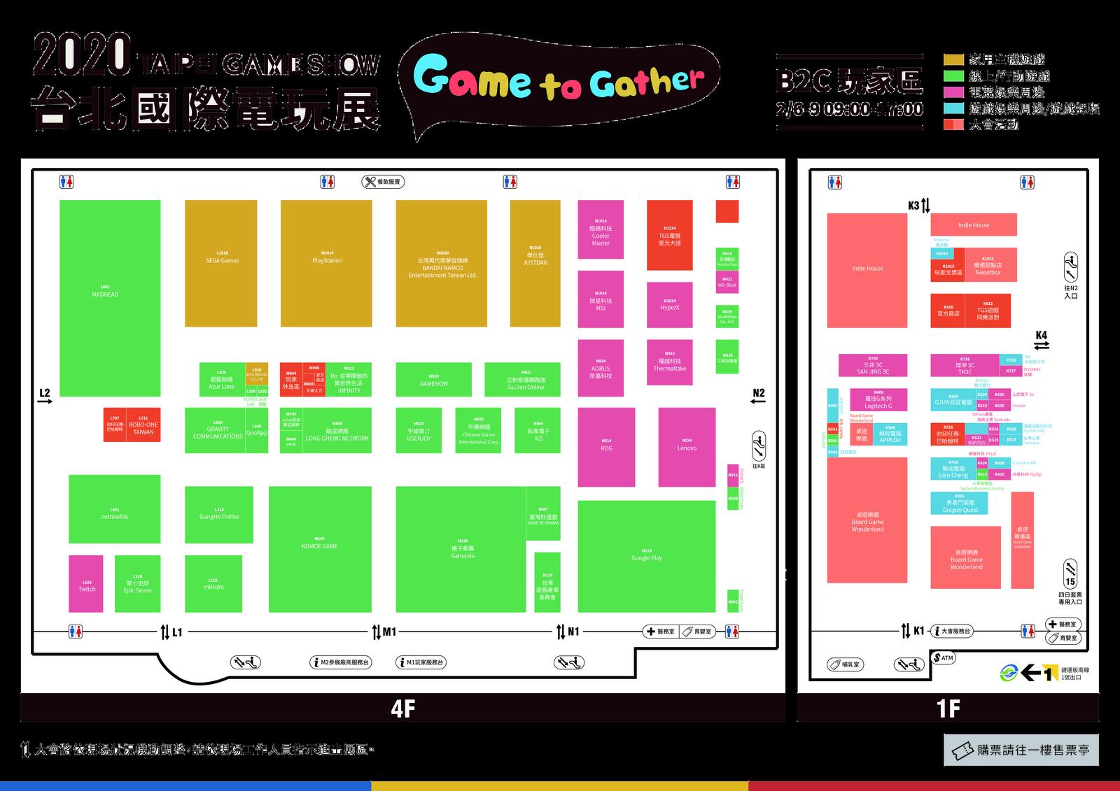 2020 台北國際電玩展平面圖(大圖版請點這裡)