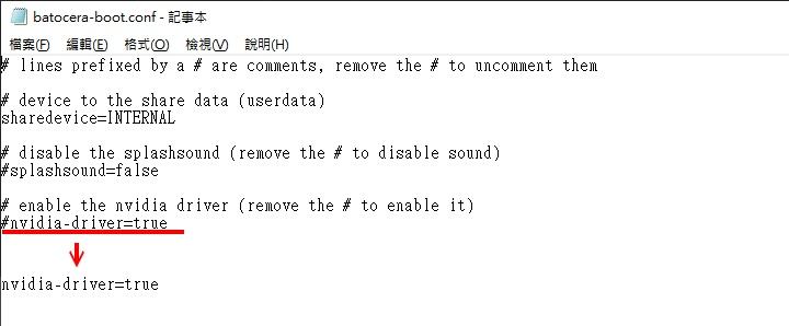 將「#nvidia-driver=true」這行前方的#刪除,即可啟用驅動程式。
