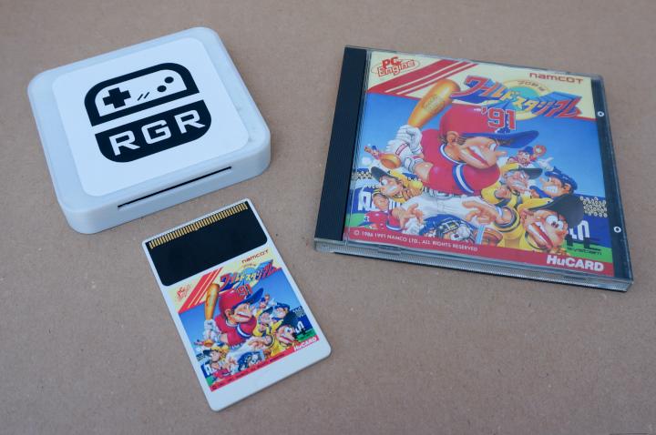 在網路上不難找到抽取Rom與BIOS的工具,舉例來說RgR HuCARD卡匣讀取器就可以用於讀取PCE遊戲。