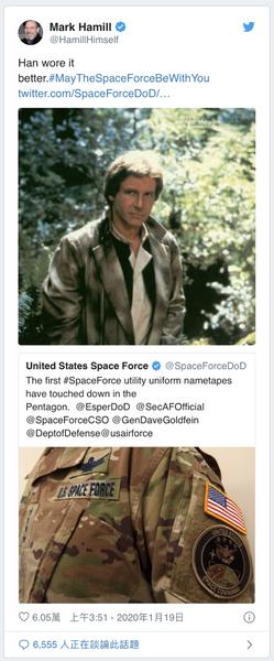 美國公布太空部隊制服,但是在太空�穿迷彩裝是要給誰看?