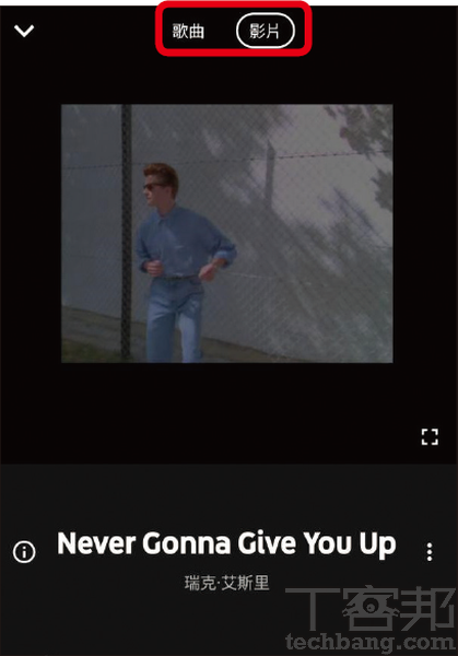9.音樂、影片自由切換未收錄於YouTube上的專輯版音樂,只會出現「�曲」分頁,若是MV則能夠在兩個選項�無縫自由切換。