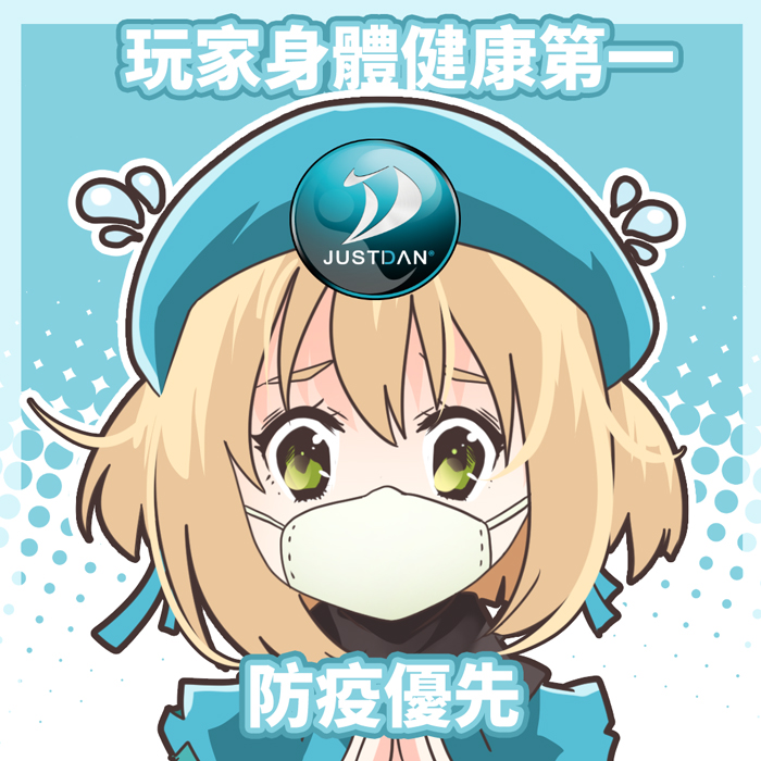 震撼!遊戲橘�、傑仕登�廠商宣布,退出本屆台北國際電玩展