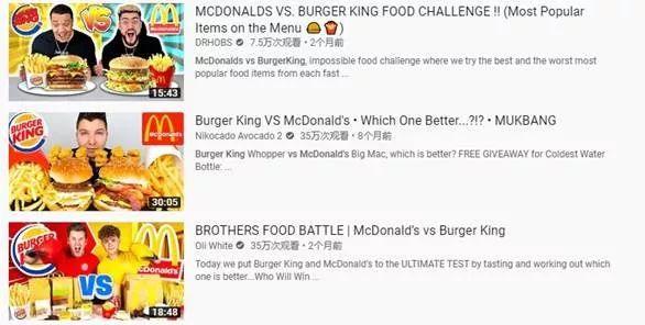 麥當勞VS漢堡王鬥�簡史