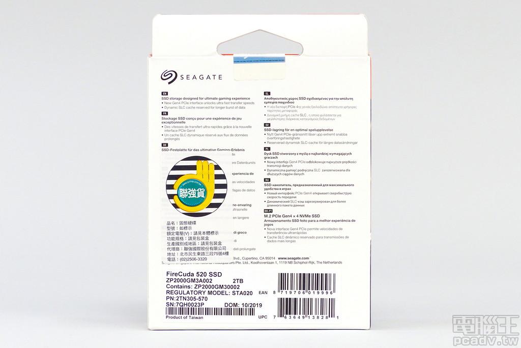 包裝背部以多國語言撰寫 FireCuda 520 特色,包含 PCIe Gen4 以及動態 SLC 快取容量。