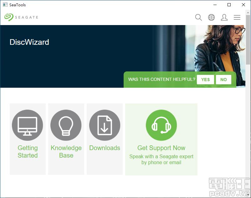 若是使用者使用情境為升級原有系統儲�空間,則 Operations>DiscWizard 將引導玩家下載另外一套 DiscWizard 軟體(Seagate 版 Acronis True Image),讓玩家執行系統移轉工作。