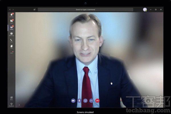 重點2:針對在家進行視訊會議的隱私性,微軟Teams則加入AI臉部辨識的背景模糊功能來因應。