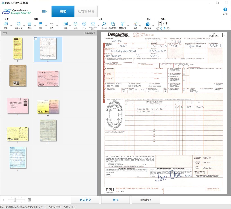 外型小巧,功能全面!Fujitsu fi-800R 高效率自動進紙掃描,手冊與�件�厚文件也難不倒它!