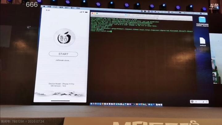 盤古越獄團隊在MOSEC 2020行動安全資訊峰會發表iOS 14越獄。(圖片來源:SparkZheng)