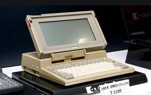 曾推出世界第一台�電,東芝宣告退出�電市場,將Dynabook賣給夏普成為�公司
