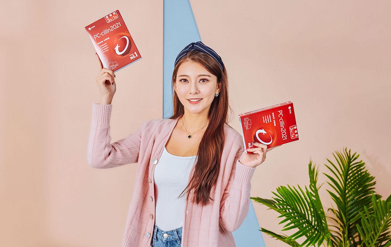 PC-cillin 系列連年獲得國際資安評測網站最高評價、同時也是台灣市場網路市調付費防毒軟體的 No.1,而PC-cillin 2021 雲端版也帶來更全面的功能升級,值得大家信賴!