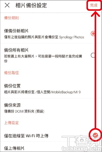 Google 相簿免費到期最省方案沒有之一! Google 相簿下載備份,NAS 備份管理相片全攻略