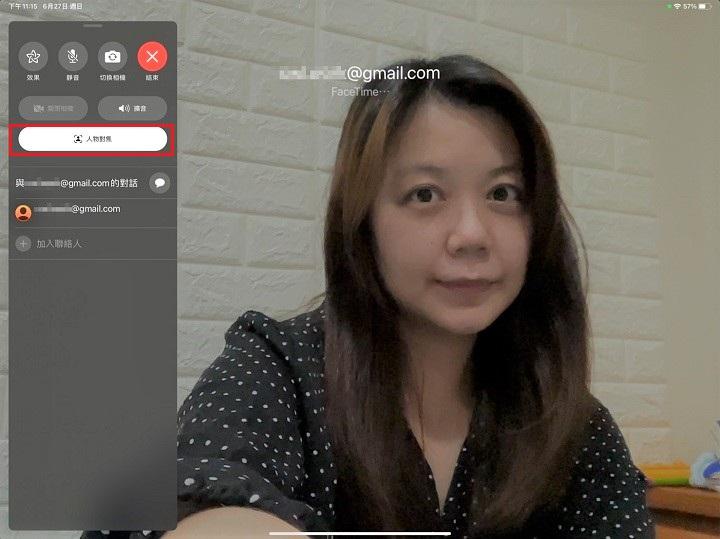 開啟 FaceTime 通話時,可以設定「人物對焦」功能,在視訊的過程中,就會開始追蹤人物,並持續保持在畫面的中間。