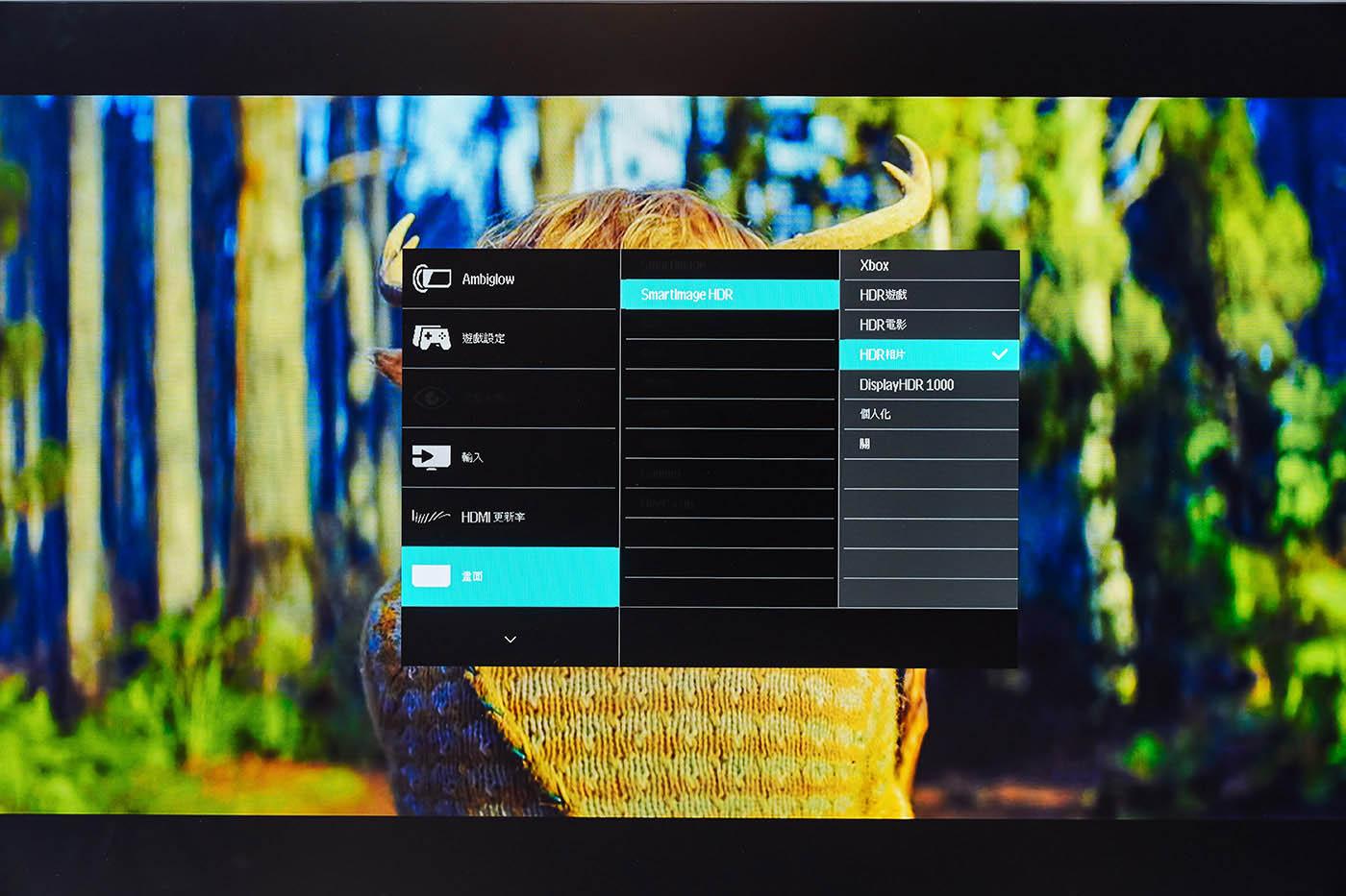 前面 SmartImage 選項是針對輸入 SDR 規格視訊設置,若輸入的是 HDR 視訊,則會顯示SmartImage HDR 模式,同樣包含 Xbox,但其他模式則是 HDR 遊戲、HDR 電影、HDR 相片、Display HDR 1000 以及個人化,用家可以依據所觀看的節目內容,開啟對應的模式,也可就自己喜好的亮度、色彩感受,輕鬆切換,十分方便。 ▲ 音效表現同樣是 559M1RYV 十分關鍵的特色,所以在聲音主項目中,其中一個就是 Audio Mode,提供包括運動 & 賽車、角色扮演與冒險、Music 等等模式,可做為電競遊戲或其他影片觀賞時,切換使用,當然聲音表現的特性也各有差異,所以用家可以將所有模式都聽過一輪,再選擇自己喜歡的聲音效果設置。