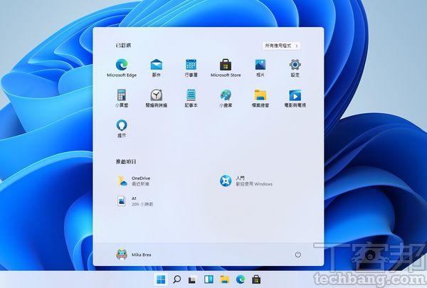Windows 11 Windows 11開始功能表上方的釘選區,將是未來快速�取程式的主要操作入口,電源和帳戶登出選項則位於最下方,版面風格更為簡潔清爽。