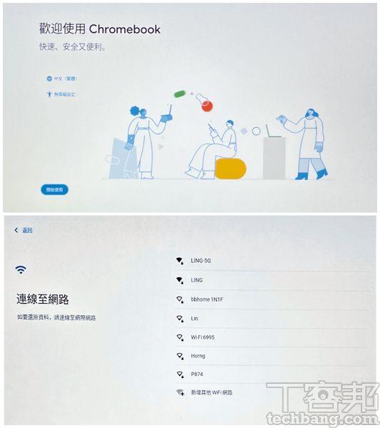 在初次設定 Chromebook 時,第一步就得進行網路連線設定。