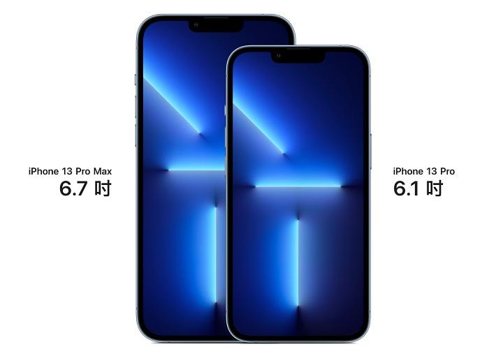 iPhone 13 Pro / Pro Max 三鏡�全面更新、規格10 大亮點一次看完!價格32,900 元起