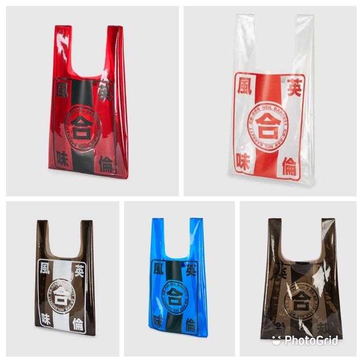 你常用的超市塑膠袋竟成�港英倫時尚,一「袋」台幣4300元