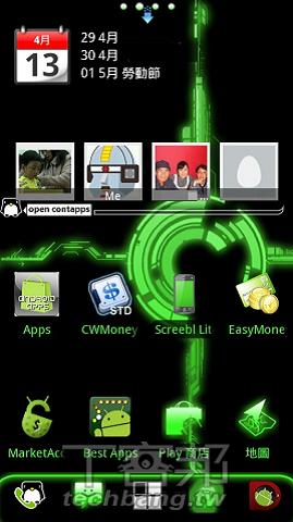 AirPush Detector:揪出亂炸廣告連結的Android App | T客邦